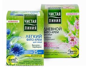 Cremă de față ЧИСТАЯ ЛИНИЯ 45 ml